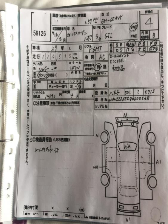 1CD129AF-D86C-4BA9-8BA2-FD914CB5C2D5.jpeg
